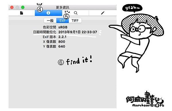 0620-app3.jpg