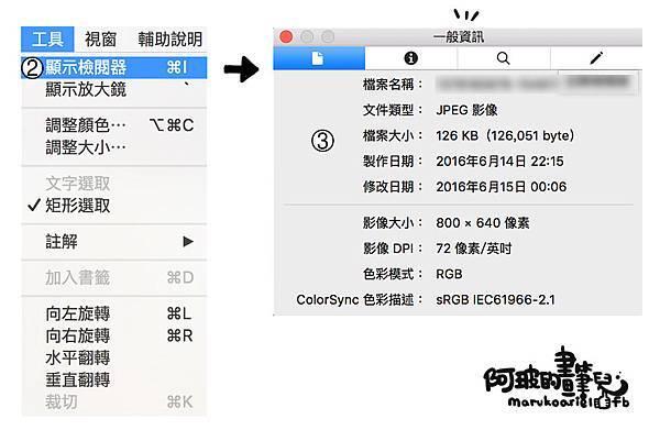 0620-app2.jpg