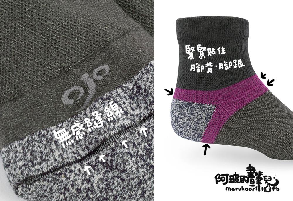 OJO 銀纖維襪