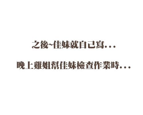0924_最大數04.jpg