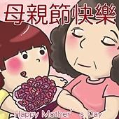 0503_母親節桌布MSN.JPG