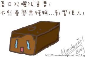 0614_majiami5.jpg
