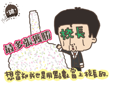 0727_畫新聞01.jpg