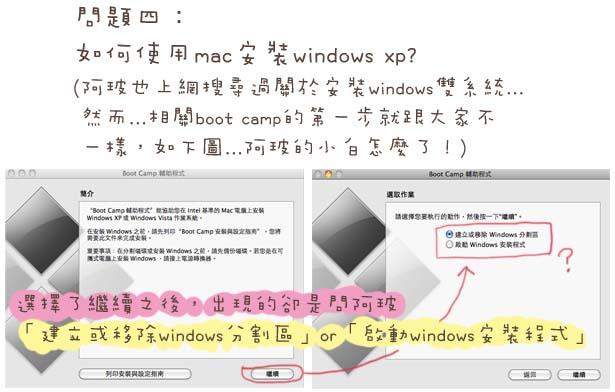0613_mac5.jpg