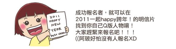 happynewyear01.jpg