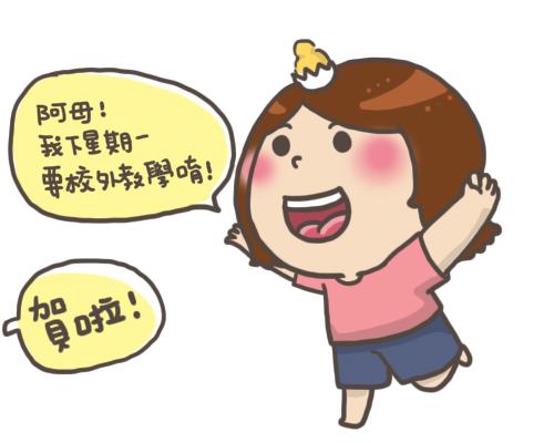 0126_遠足01.JPG