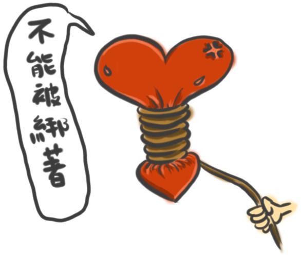 愛情02.JPG