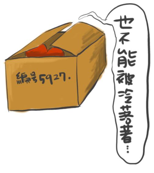 愛情03.JPG