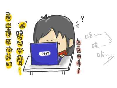 大姊驚魂02
