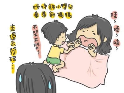 大姊驚魂03