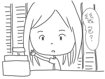 幾包菸03.JPG