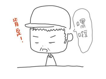 幾包菸04.JPG