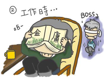 0206_reading03.JPG