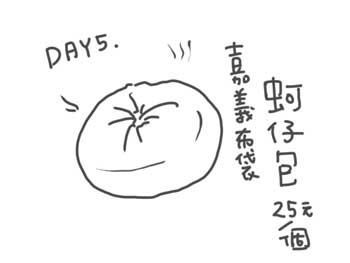 0222_開工大吉006.JPG