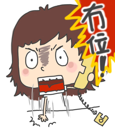 0301_預約位子03.jpg