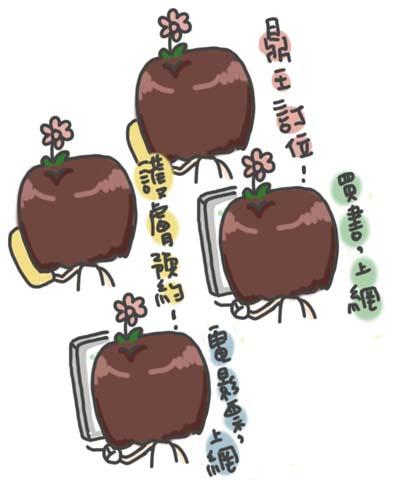 0301_預約位子02.jpg