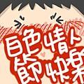 0303_白色情人節快樂.JPG