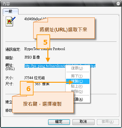 0311_EDM教學03.jpg