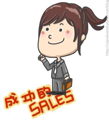 0401_sales1.jpg