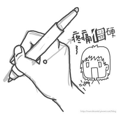 0407_手痛3.jpg