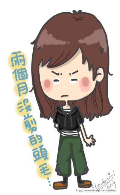 0412_taichung1.jpg