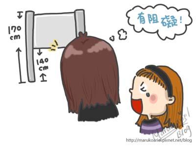 0412_taichung4.jpg