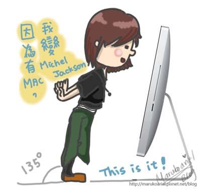 0412_我的MAC1.jpg