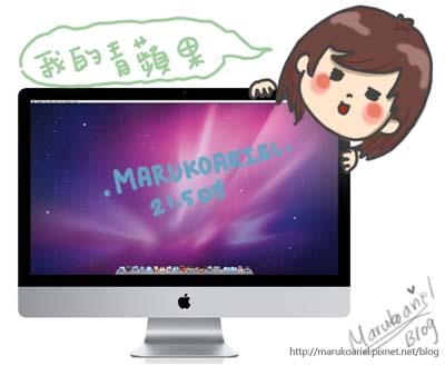 0412_我的MAC3.jpg