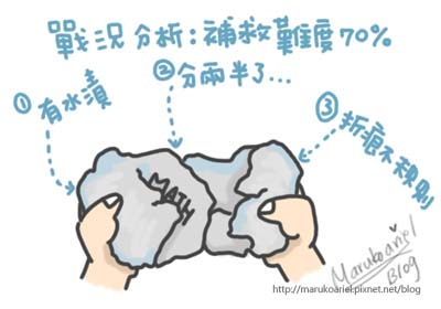 0421_小宇的考卷2.jpg