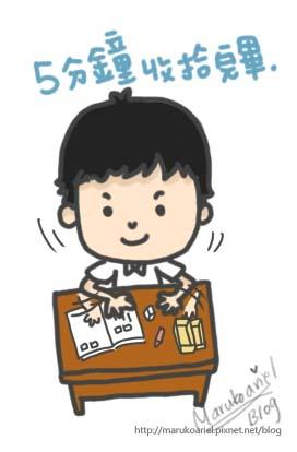 0421_小宇的考卷4.jpg