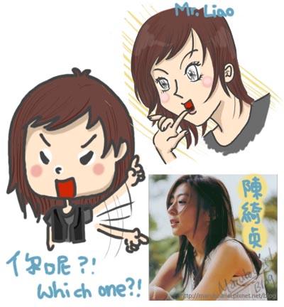 0503_陳綺貞vs小天4.jpg