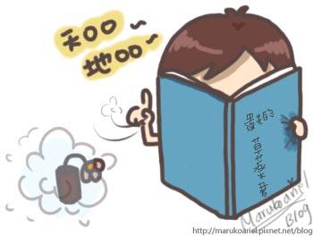 0510_book1.jpg