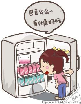 0513_小時候ai-01.jpg
