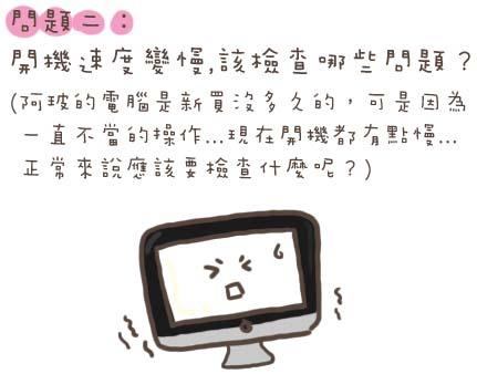 0613_mac3.jpg