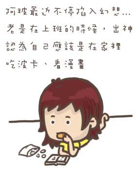 0609_不知道02.jpg