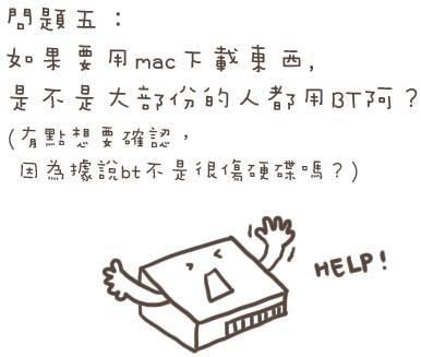 0613_mac6.jpg