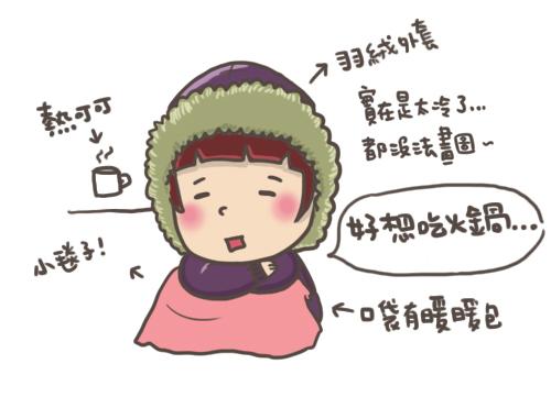 1005_火鍋事件06.JPG
