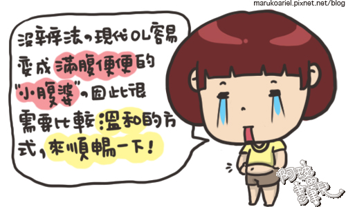 0429_高纖奶粉01.JPG