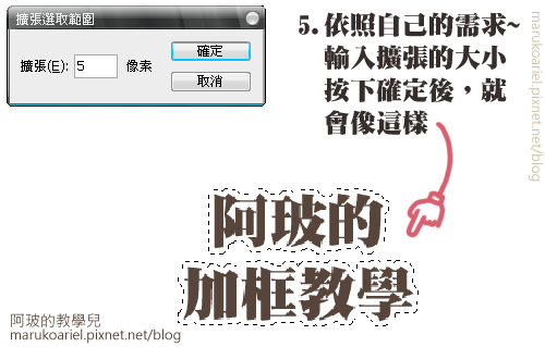 1004_文字外框教學06.jpg