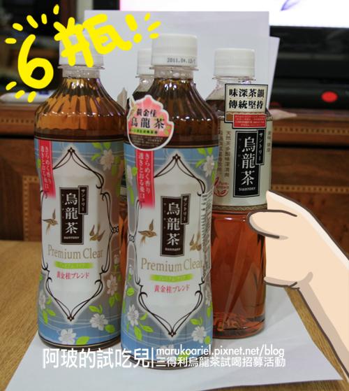 1027_三得利00.jpg