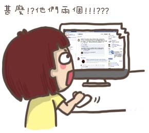 0625_facebook5.jpg