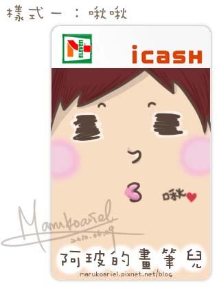 0621_ICASH1.jpg