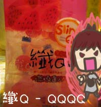 0528_纖Q紀錄 (9).JPG