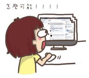 0625_facebook6.jpg