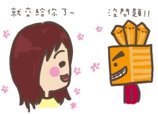 0618_獎金追回!!8.jpg