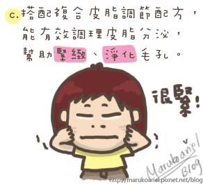0614_majiami3.jpg