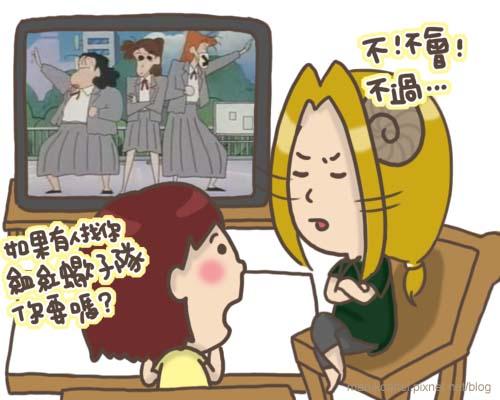 0823_美少女團01.jpg