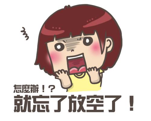 0116_htc開箱07.JPG