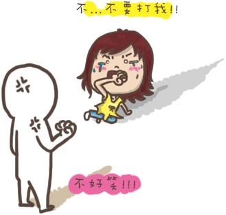 0531_猜謎4.jpg