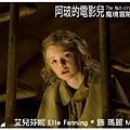 0121_魔境冒險電影01.JPG